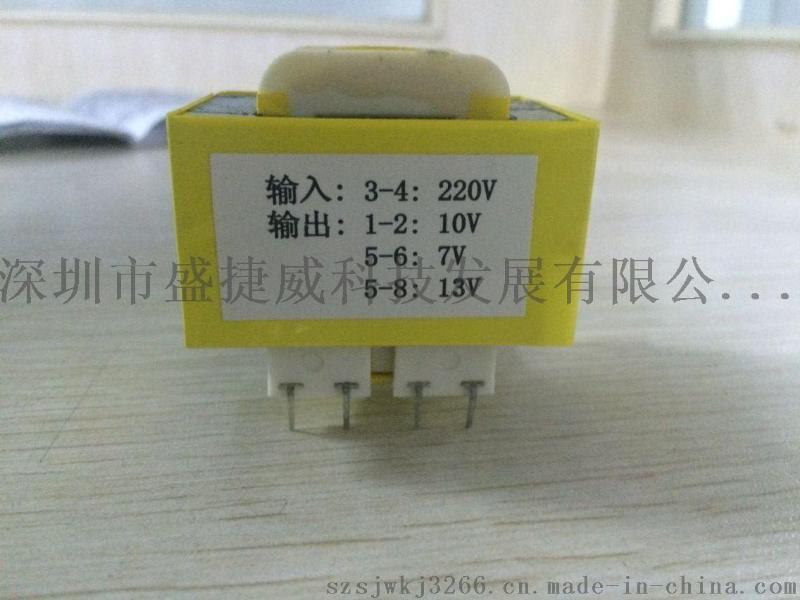 EI型控制板变压器 可根据客户要求设计开发