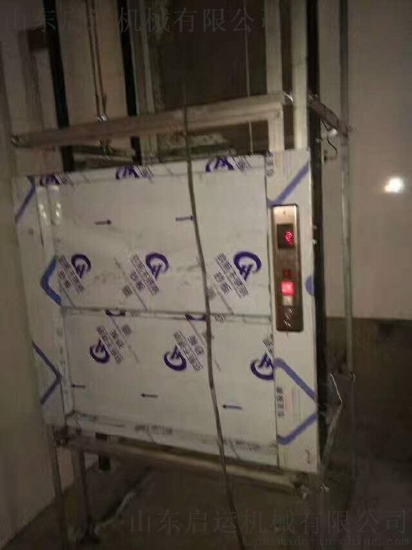酒店飯店餐廳專用傳菜機/電動液壓升降機/升降貨梯/小型升降平臺
