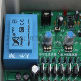 鑫汇厂家10路/20路/30路脉冲控制仪 电磁阀控制器