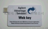 定製Webkey自動彈出網址U盤 廣告鑰匙U盤