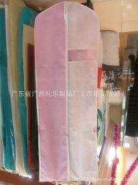 廣東專業廠家供應婚紗禮服防塵袋