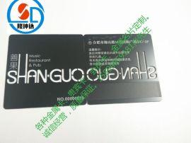 廠家定製各種金屬卡貴賓卡定做會員卡訂做磁條卡磨砂卡製作質量保證