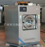 15公斤全自動洗衣機不鏽鋼洗衣房設備廣州洗滌廠設備