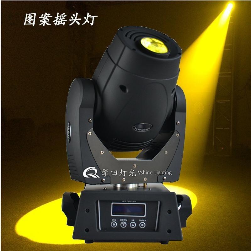 擎田灯光 LED 90W 摇头图案灯,电脑摇头灯,光束摇头灯,LED摇头灯,染色摇头灯