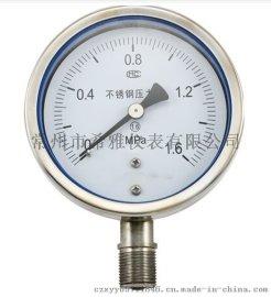 YE-60出口型外卡式不锈钢膜盒压力表,销售不锈钢压力表
