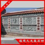 惠安石雕 浮雕壁画 石雕照壁 寺庙青石浮雕壁画设计安装