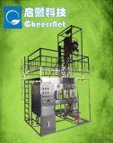 精餾實驗實訓裝置設備,江蘇南京蘇州無錫常州鎮江