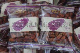 炒货包装机、原味南瓜子包装机、香炒葵花籽颗粒包装机
