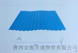榆林C型钢 彩钢瓦厂家