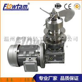 弗鲁特CLB卫生级磁力搅拌机 不锈钢叶轮搅拌机 化工搅拌机 磁力配料罐