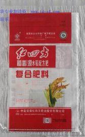 厂家直供肥料包装袋