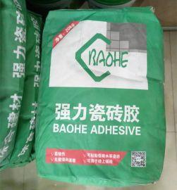 宿州瓷砖胶厂家批发 保合强力瓷砖胶价格