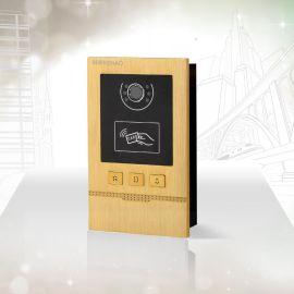 科濠KH-B03可视对讲室外门口主机供应