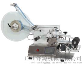 定制BLM-560Z半自动圆瓶贴标机