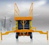 濟南斯特萊供應移動式升降機 移動式升降平臺價格優惠
