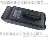 青島供應E2008攜帶型***檢測儀(離子遷移譜)