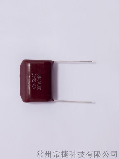 电子电度表用电容器,聚丙烯电容器