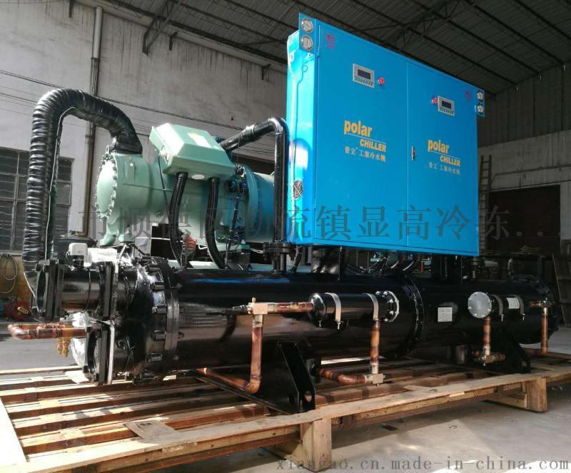 皮革/地板膠/人造革行業專用水冷螺桿式工業冷水機