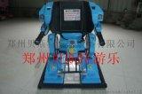 河北秦皇岛机器人碰碰车造型炫酷非常的受欢迎