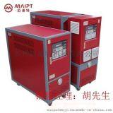 厂家直销模温机 电有机热载体炉 辊轮温控 电加热导热油系统