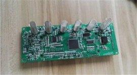 工业自动化智能控制板设计 工业自动化智能控制板设计怎么样 凌