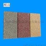 低价直销透水砖 人行道彩色陶瓷颗粒生态透水砖价格 陶瓷透水砖