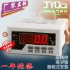 JY-48XV單相電壓表炯陽電氣485通訊輸出