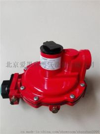 天然气减压阀R622H-DGJ煤气调压阀