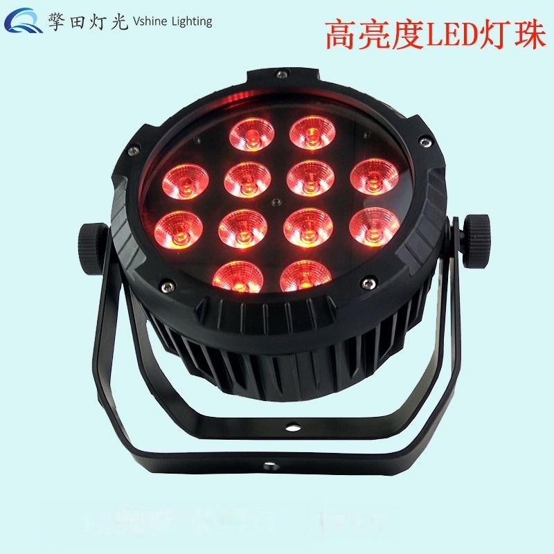 新款 12顆四合一防水帕燈  led帕燈舞檯燈光