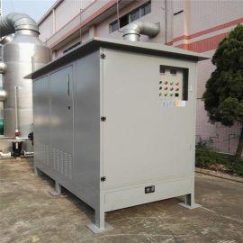 久阳 镁合金压铸专用模温机找久阳机械厂家直销