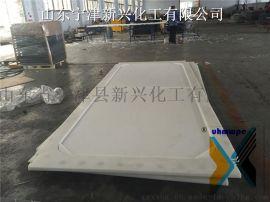 超高分子量聚乙烯板MSDS 实力生产工厂