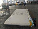 超高分子量聚乙烯板MSDS 實力生產工廠