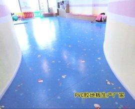 南宁室内卷材弹性PVC塑胶地板生产厂家