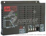 【三业科技】铅酸蓄电池充电器 - 军工品质生产,厂家直销