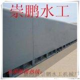 崇鵬專業生產鋼壩液壓鋼壩面向全國供應銷售