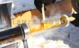 春游炊具太阳能烤箱厂家电话太阳能烤箱都户外做饭神器