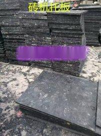 水泥砖托板纤维板直销