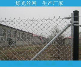 鐵絲勾花防護網 鋼絲勾花網 不鏽鋼勾花網全國供應