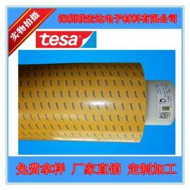 德莎4928 tesa4928 PET透明双面胶带,厂家直销,可定制模切加工