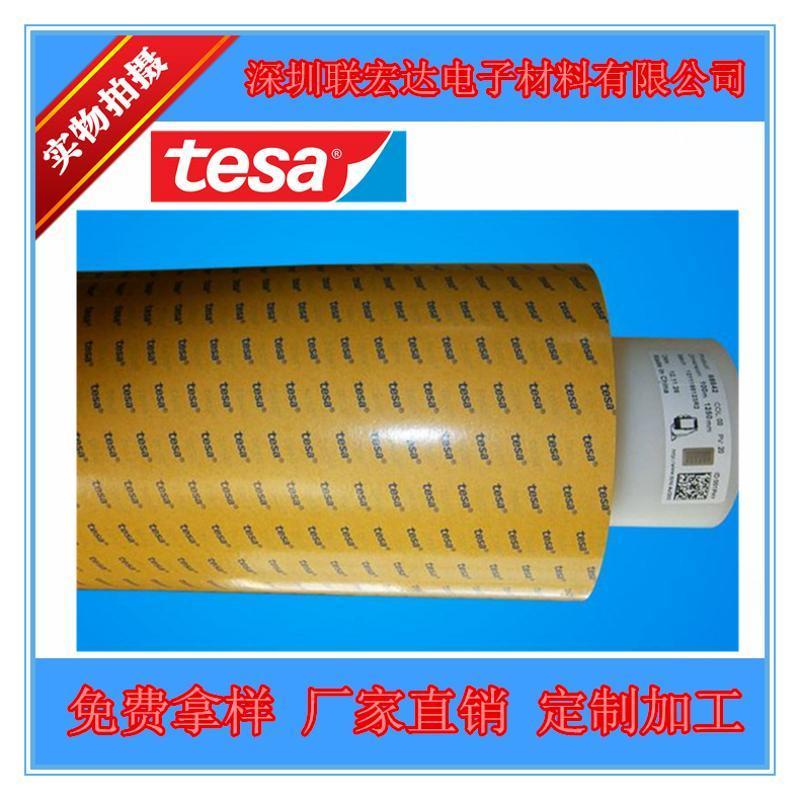 德莎4928 tesa4928 PET透明雙面膠帶,廠家直銷,可定製模切加工