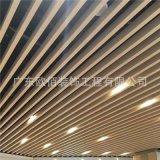 地鐵工程50*100鋁方通吊頂條形方通天花走廊吊頂