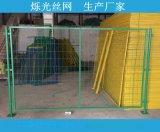 陕西地区护栏网 围栏生产厂家 1.8*3米隔离栅15303182006