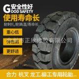 厂家林德叉车实心轮胎27*10-12工业轮胎27X10-12耐扎耐刺轮胎直销