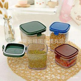 面粉包装塑料罐 高透明亚克力易扣罐