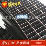 热镀锌平台钢格栅板 耐腐蚀建筑钢格板 防滑齿形钢格栅