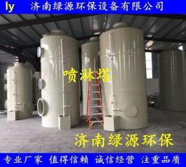 水过滤设备 pp喷淋塔 不锈钢喷淋塔尺寸定做