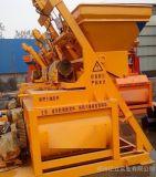 混凝土搅拌机500 双卧轴强制式JS500混凝土搅拌机 混凝土搅拌机械