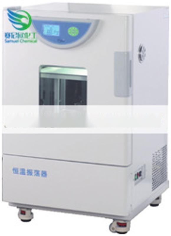 恒温振荡器—液晶屏HZQ-X300C (双层)