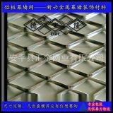 汇金专业生产钢板网护栏/绿色高速公路防眩网防护钢板网