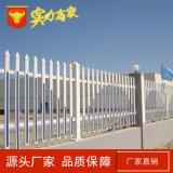 小区别墅庭院 塑料围墙护栏 绿化围栏 规格齐全